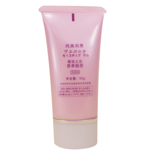 纯美尚秀化妆品无添加护肤品 保湿补水锁水乳液 樱花之恋营养脂质