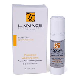 朗斯化妆品 氨基酸皙白精华液 35ml