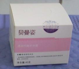 朗斯化妆品 贝曼姿透润均衡补水霜45g 即刻舒缓干燥 锁水保护膜
